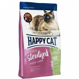 Happy Cat Sterilised Weide Lamm Kuzu Etli Kedi Maması 10 Kg